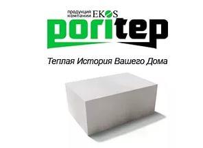 Блоки Поритеп