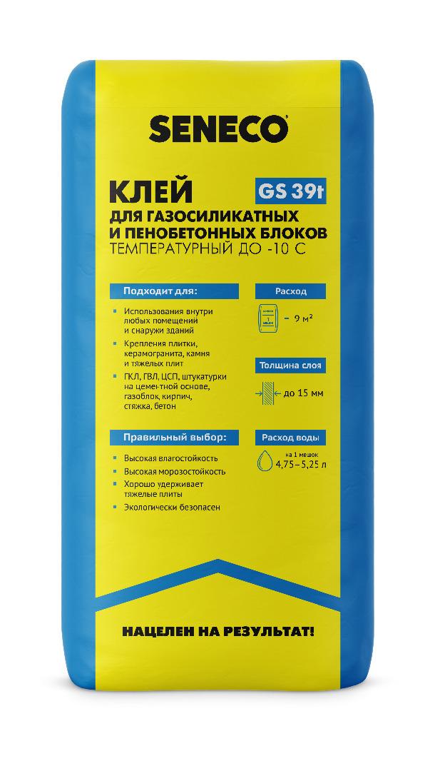 Клей для газосиликатных и пенобетонных блоков GS39 t-10